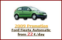 CClick here to book a Ford Fiesta with Iberia Car Hire